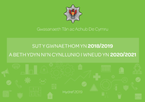 Improvement plan front cover - 2020/2021